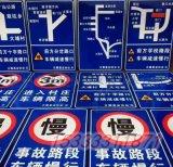 塑料PVC标志牌-铝反光电力安全标识牌厂家定制