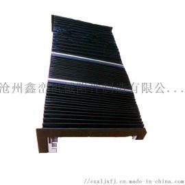 风琴式防护罩机床柔性导轨皮老虎防铁屑护板