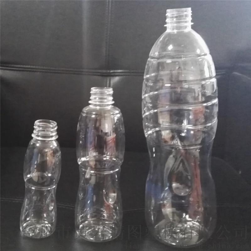 怡寶礦泉水瓶胚PET模具