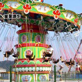 主题公园游乐设备豪华飞椅 童星厂家带资质