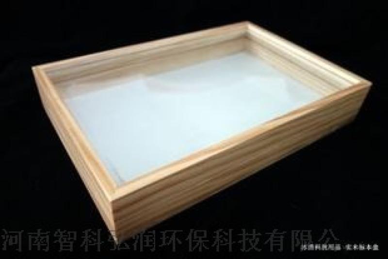 标本盒定做,实木标本盒,漆布标本盒