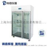 上海实验室层析实验冷柜