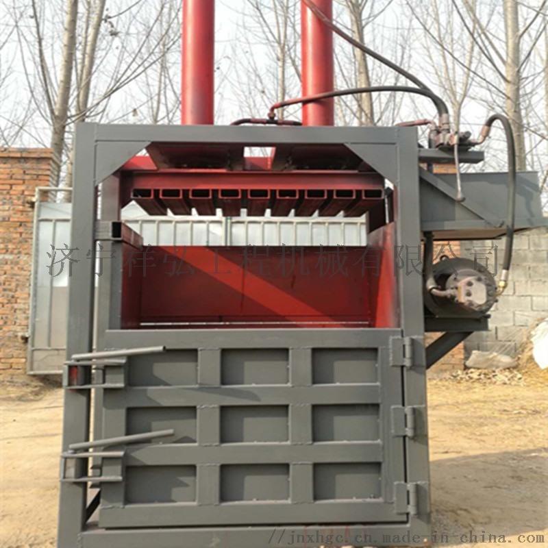 水泥編織袋液壓打包機 捆包油壓機 塑料膜液壓打包機