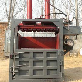 水泥编织袋液压打包机 捆包油压机 塑料膜液压打包机