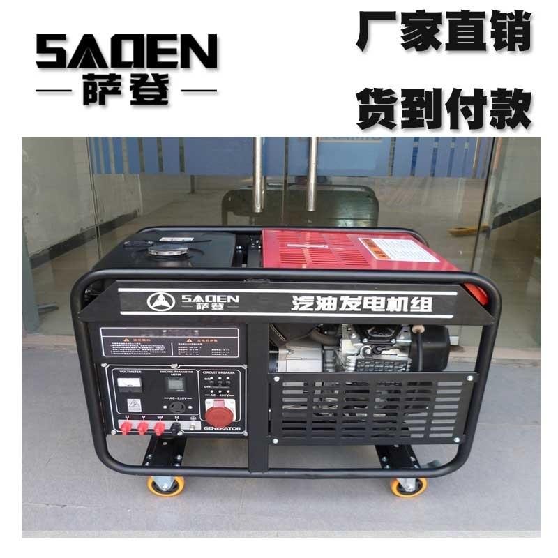 北京15kw靜音汽油發電機月度評述