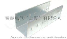 厂家直销钢制电缆桥架