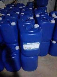 反渗透阻垢剂DQ-012冷却水箱阻垢剂反渗透剂