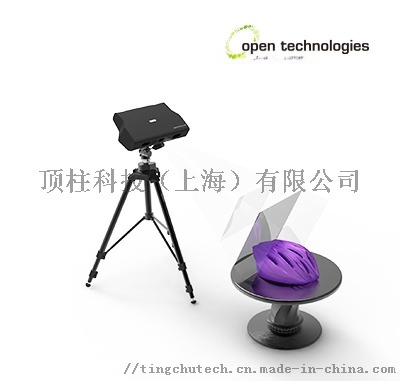 上海工业三维扫描仪,工业抄数机,三维扫描仪报价