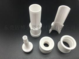 东莞精密氧化铝陶瓷结构零件