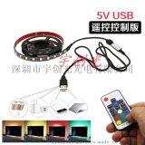 5VLED灯带,USB充电宝电池盒七彩RGB灯条