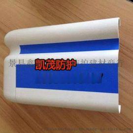 PVC医用扶手A宁波医院防撞扶手厂家直销