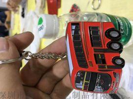 南京钥匙链制作 小汽车钥匙定制 旋转钥匙扣订购厂家
