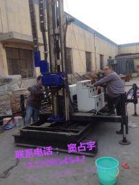 液压步履旋喷钻机可做单管双管高压旋喷