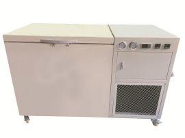 鸿宇制冷-140℃超低温冰箱冷冻分离箱