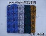 苹果手机壳iphone6 plus布艺手机壳pc壳+布艺方格三包边保护套