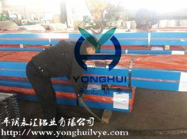 出口包装铝合金压型板X永汇铝业750压型铝板