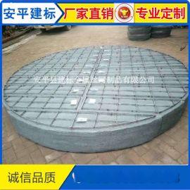 除沫器丝网除沫器不锈钢丝网除沫器除雾效率好实力商家