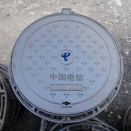 供应天津井盖天津球墨铸铁井盖厂家地址 电力电信双层铸铁井盖价格
