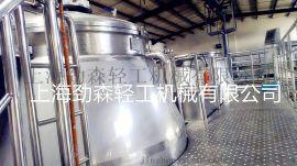 """真空油炸机、真空油炸锅、真空油炸设备、**上海""""劲森"""""""