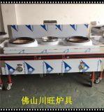 不鏽鋼醇基炒爐單炒雙炒一尾廣東廠家報價