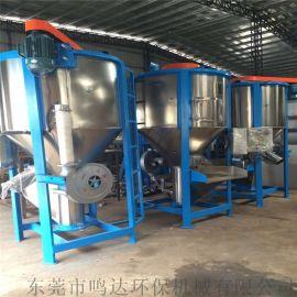 广东立式不锈钢塑料搅拌机 塑胶粒子加热烘干拌料机厂家直销