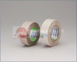 厂家0.13铁氟龙热封口高温胶带