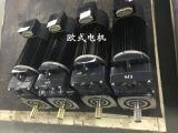 歐式變頻電機|歐式運行機構用電機|歐式端樑用電機|三合一減速電機|歐式電機價格|賽奧威