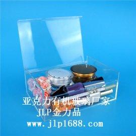 翻页式有机玻璃化妆品收纳盒