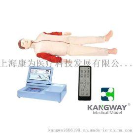 KDF/CPR10280S自动心肺复苏模拟人 带遥控器