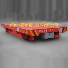 36V单项低压供电轨道平板车