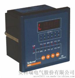 功率因素自动补偿控制器 安科瑞ARC系列