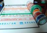 热销透明胶带 米黄封箱胶带 快递印字胶带 封箱胶带定制 生产厂家