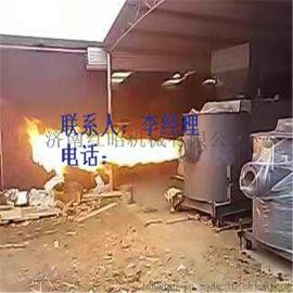替代煤炭用颗粒燃烧机,【烤漆  颗粒燃烧炉】