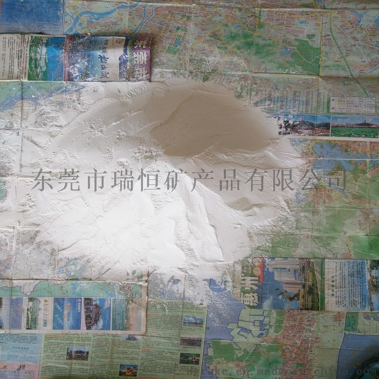 廣東鋰基膨潤土無機凝膠