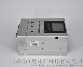 厂家直销奥林斯科技(OLYS)大功率太阳能系统,24V/48V通用太阳能系统控制器