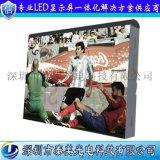 賽事直播顯示屏LED球場顯示屏體育館顯示屏足球場邊LED顯示屏