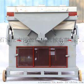 吸式比重分级去石机 水稻花生玉米种子分级去石设备 杂粮清理设备