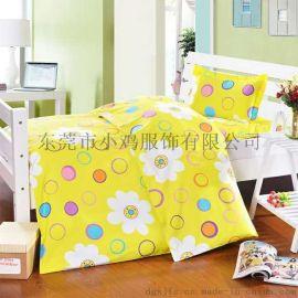 小雞** 幼兒園被子三件套全棉兒童被褥卡通純棉被套寶寶午睡嬰兒牀六件套