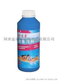 河南消毒剂厂家 ,硫酸铜,三氯异氰尿酸,清水清澄清剂