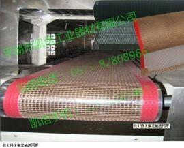 长期供应**铁氟龙网带, 耐高温铁氟龙网格输送带