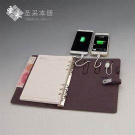办公定制笔记本带U盘移动电源小清新简约U盘移动电源记事本