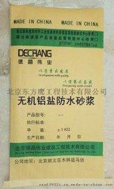 东方鹰DFY-61 50kg无机铝盐防水砂浆厂家