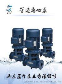 供应泰安ISG高层生活循环给水泵直供