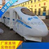 高铁小火车价格商场无轨小火车价格新型游乐北京赛车厂家报价