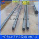廠家直銷 鉬棒 鉬電極 磨光鉬杆 磨光鎢杆 黑皮鎢棒 定製生產