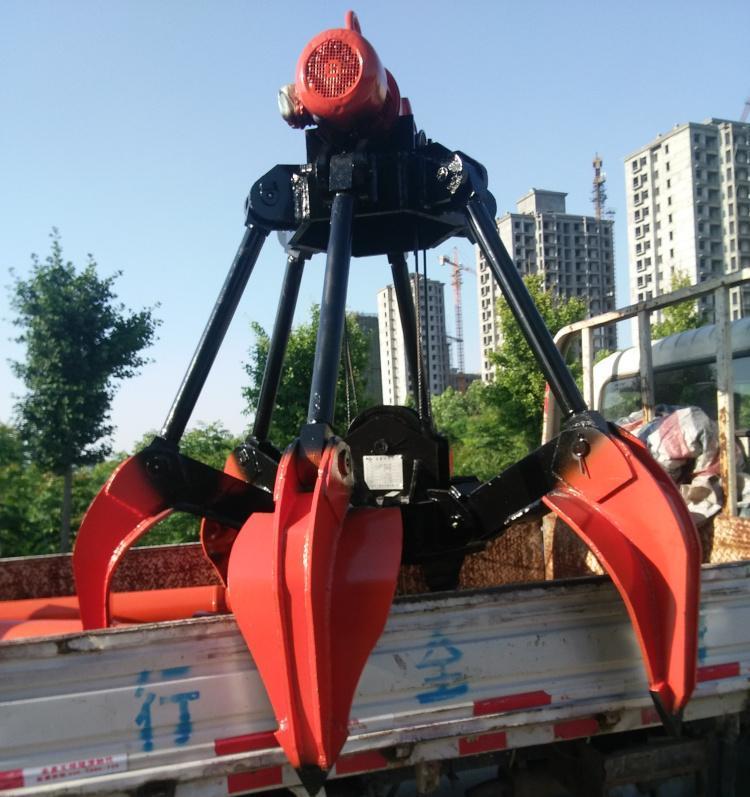 LY0303电动多瓣抓斗 抓取废钢铁大块物料垃圾物