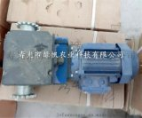 供应拉幕电机 开窗电机 减速机  连栋温室配件