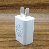 5V1A 手机充电器 手机电池充电器 小夜灯台灯充电器 白色 发热低