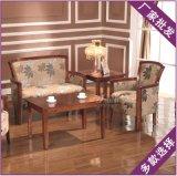 扶手围椅热销定制实木休闲布料咖啡厅宾馆办公出口批发长茶桌家具