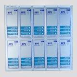 常州泉辰PVC不干胶标签印刷 透明PVC定制生产